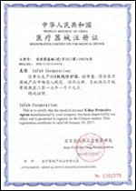 China lead apron certificates